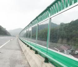 同仁公路声屏障使用案例